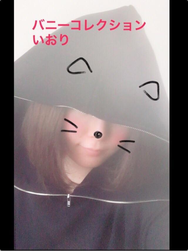 「寝坊」10/14(日) 14:21 | イオリの写メ・風俗動画