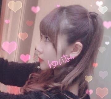 「残り1枠!」10/14(日) 14:21   ゆいかの写メ・風俗動画