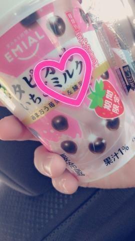「ミルク?」10/14(日) 15:56 | かんな※低身長ロリ系の写メ・風俗動画