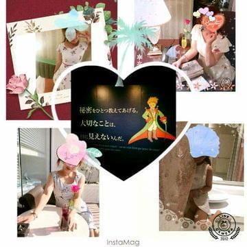 「16日/お礼〜mSan=^-^=へありがとう」10/14(日) 17:03   なつみ◇愛くるしい甘えん坊◇の写メ・風俗動画