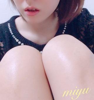 みゆ「これから?」10/14(日) 17:40 | みゆの写メ・風俗動画