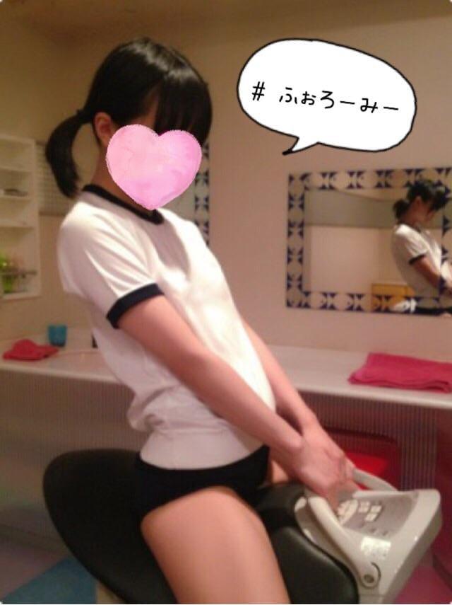 「# 水曜日。」10/14(日) 17:48 | もか☆3年生☆の写メ・風俗動画