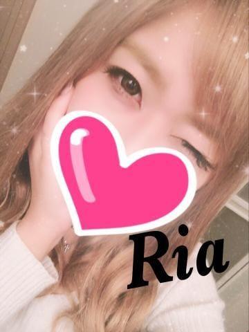 「出勤します!」10/14(日) 19:48 | Ria リアの写メ・風俗動画