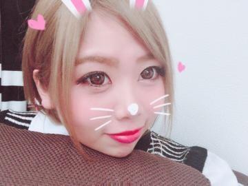 「出勤一番手さん(*^ω^*)」10/14(日) 20:05 | Ria リアの写メ・風俗動画