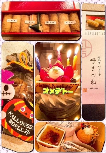 「10/13のありがとうございました!」10/14(日) 20:33 | 雪乃-ゆきのの写メ・風俗動画