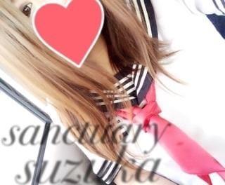 「【出勤】」10/14(日) 21:10   矢神涼風の写メ・風俗動画