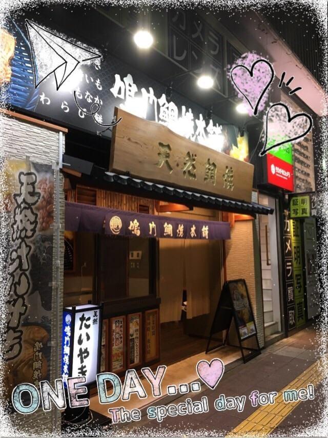 「やっと買えた嬉しい食べ物(?´?`)??」10/14(日) 22:04 | マリエの写メ・風俗動画