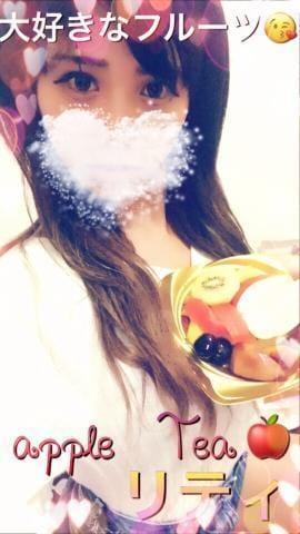 リティ「フルーツ」10/14(日) 22:17 | リティの写メ・風俗動画