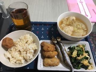 「今日のおれい」10/15(月) 00:18 | いちかの写メ・風俗動画
