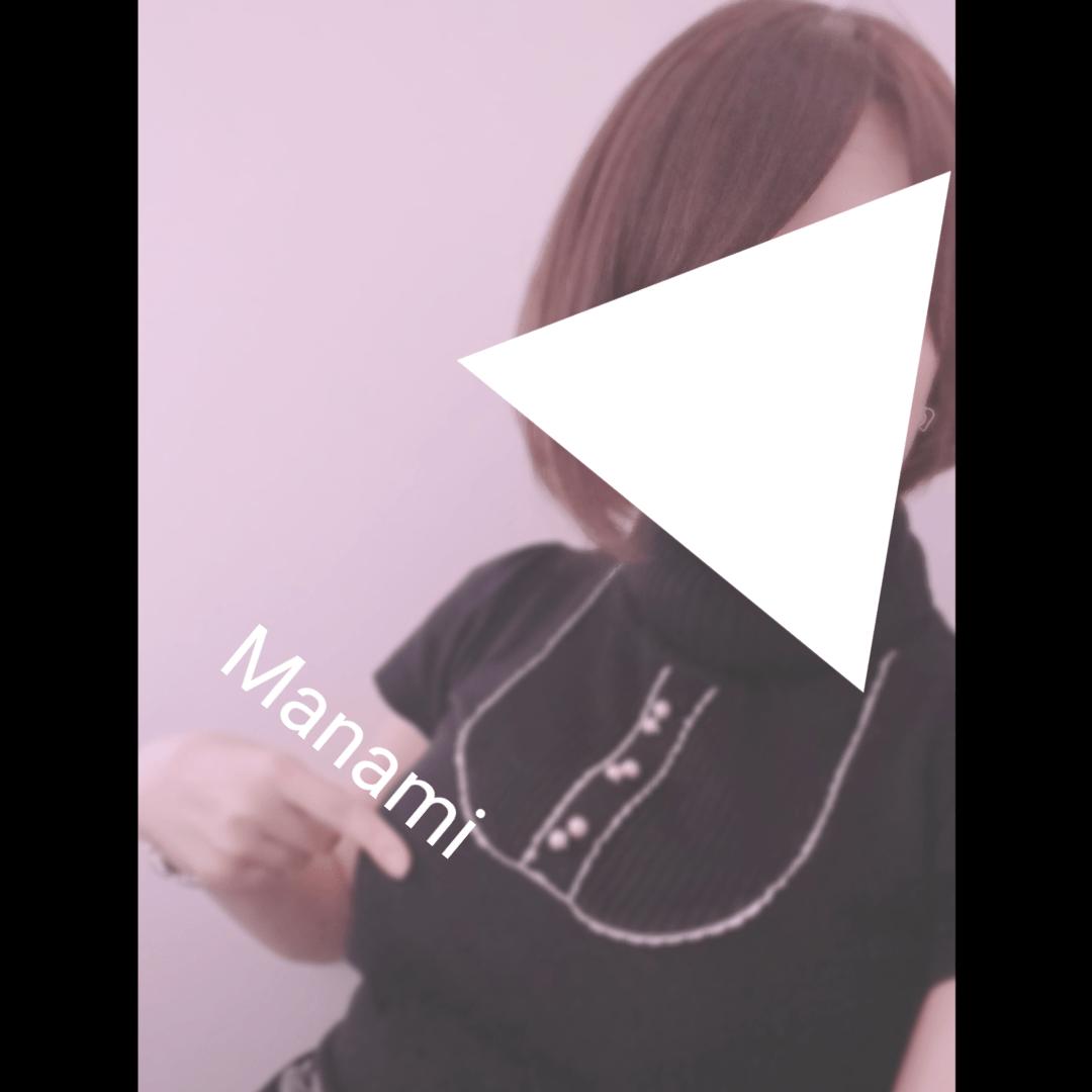 まなみ「焦」10/15(月) 01:14 | まなみの写メ・風俗動画