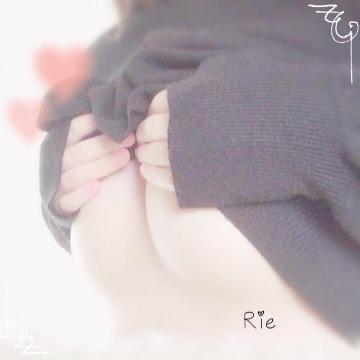 りえ「?シフト?」10/15(月) 01:17 | りえの写メ・風俗動画