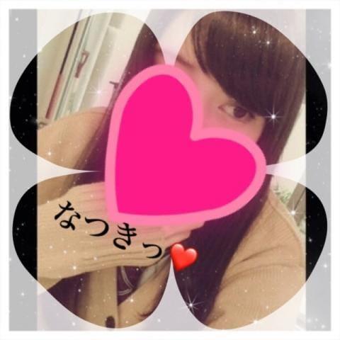 「ありがとう」10/15(月) 02:15 | なつきの写メ・風俗動画