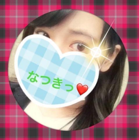 「お礼♪」10/15(月) 02:44 | なつきの写メ・風俗動画