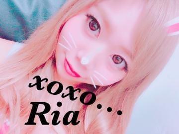 「ラスト1名様?」10/15(月) 03:10 | Ria リアの写メ・風俗動画