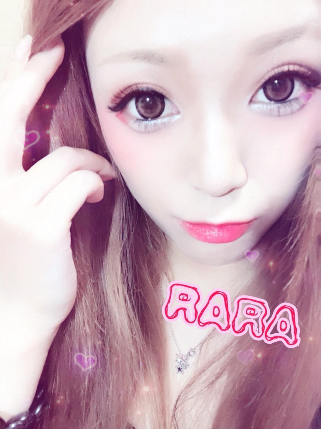 「少し早めですが退勤めう☆」10/15(月) 04:42 | らら(きれい系)の写メ・風俗動画