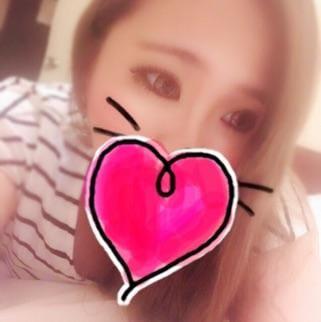 「おやすみなさい♡」10/15(月) 06:06 | ☆らら☆の写メ・風俗動画