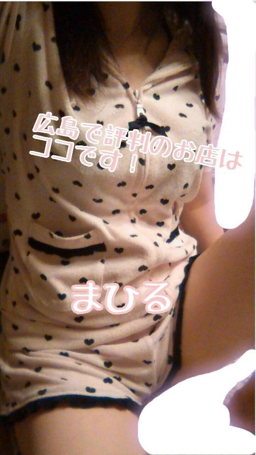 「ひえひえ〜ん(T▽T)」10/15(月) 09:13   マヒルの写メ・風俗動画