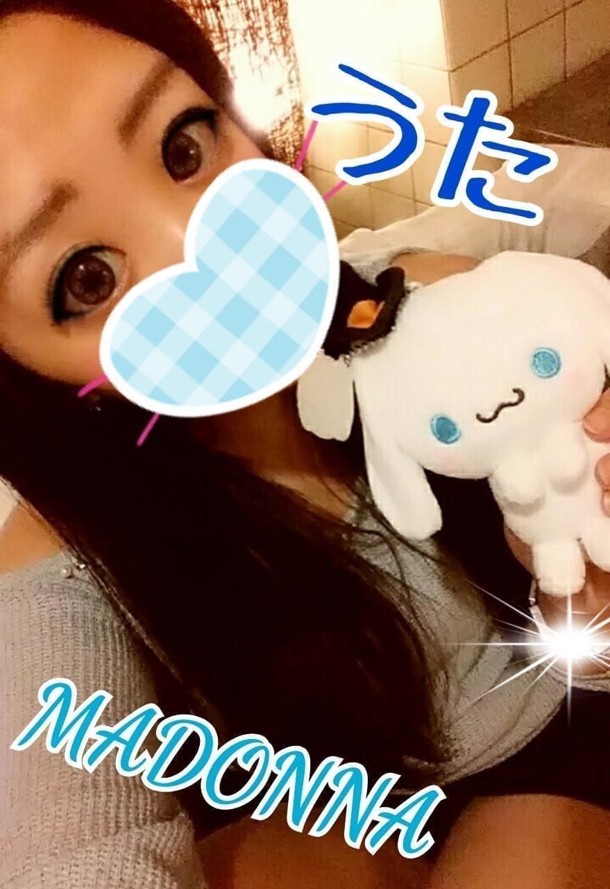「次回出勤?( 'ω' )?」10/15(月) 09:40   ウタの写メ・風俗動画
