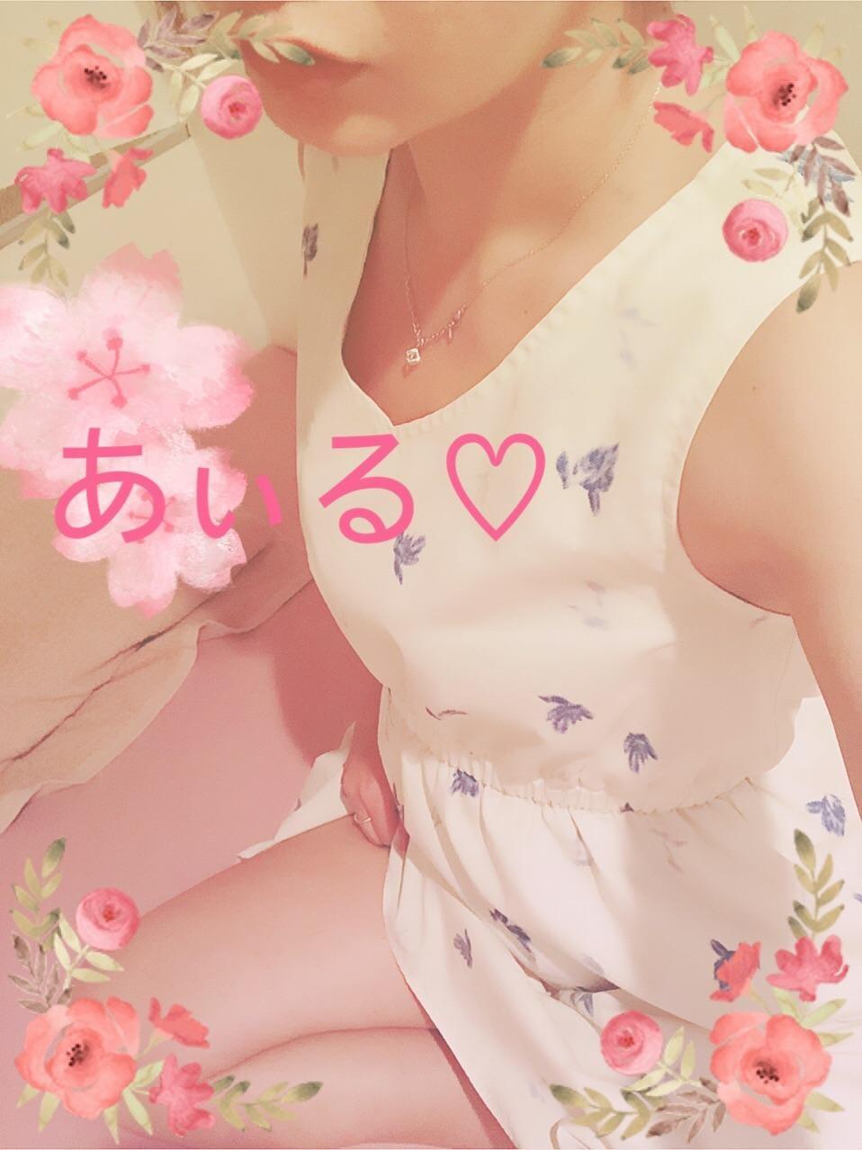 「おはようございます♡」10/15(月) 10:15 | あいるの写メ・風俗動画