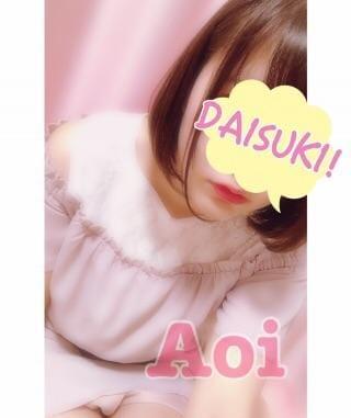 「おっはよう〜」10/15(月) 10:20 | あおいの写メ・風俗動画