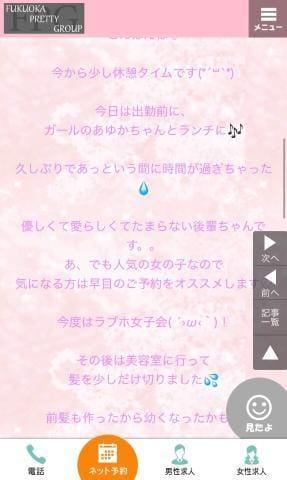 「ニヤニヤ」10/15(月) 11:04 | ♡あゆか♡完全未経験♡の写メ・風俗動画