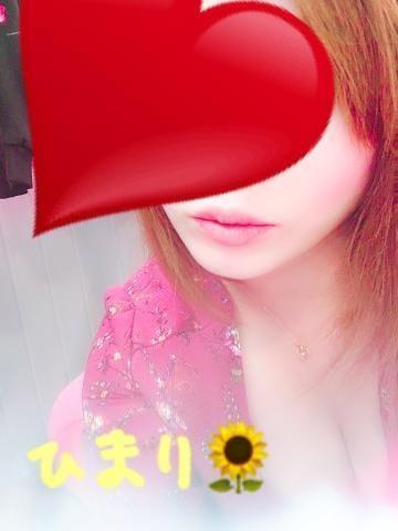 ひまり「12時〜♡」10/15(月) 11:58 | ひまりの写メ・風俗動画