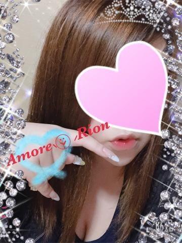 「おはよ?(    ?? ?   )」10/15(月) 12:20   りおんの写メ・風俗動画