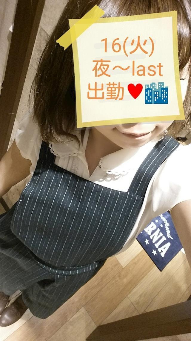 「※速報 明日出勤します※」10/15(月) 14:21 | 伊藤 麻里子の写メ・風俗動画