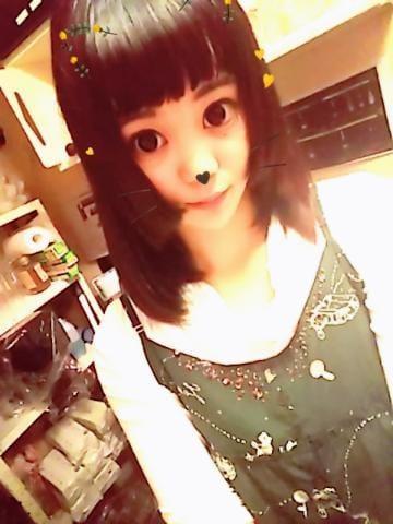 「お礼!シティ502のN様?」10/15日(月) 14:51 | 島崎アリスの写メ・風俗動画