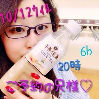 まみ「10/12Will20時6hご予約の兄様?」10/15(月) 14:55 | まみの写メ・風俗動画