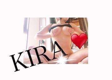 「キラ☆」10/15(月) 15:15 | キラの写メ・風俗動画