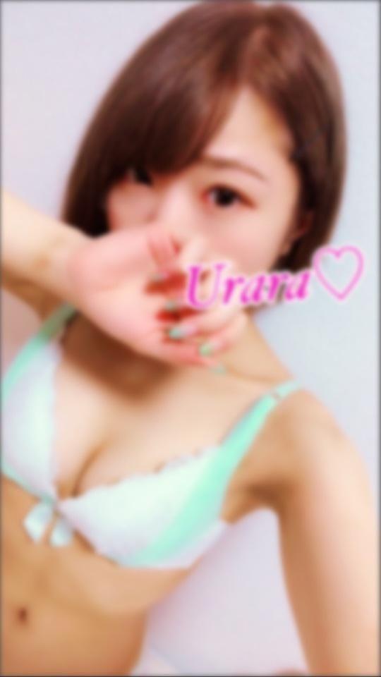 「うらら♡」10/15(月) 16:03 | Urara ウララの写メ・風俗動画