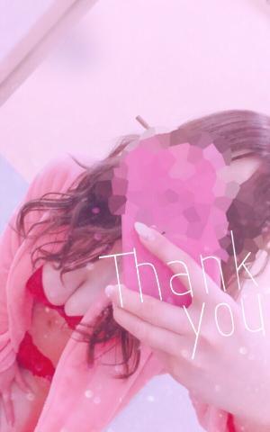 「昨日のお礼♡」10/15日(月) 16:40 | ななの写メ・風俗動画