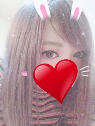 「ありがとう♡」10/15日(月) 16:52 | ♡あずさ♡の写メ・風俗動画