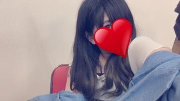 「thank you?」10/15日(月) 17:02 | かんな※低身長ロリ系の写メ・風俗動画