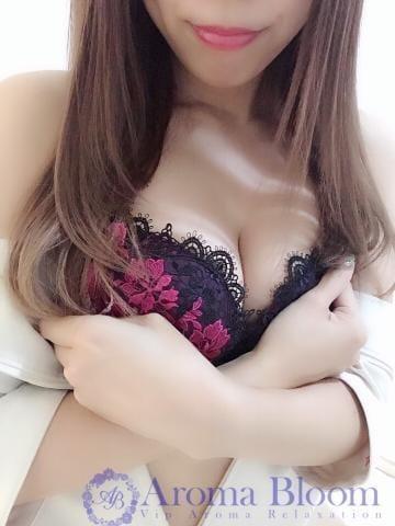 「しました〜っ」10/15(月) 17:06 | 莉々-Riri-の写メ・風俗動画