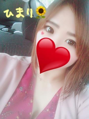 「お礼」10/15(月) 17:11 | ひまりの写メ・風俗動画
