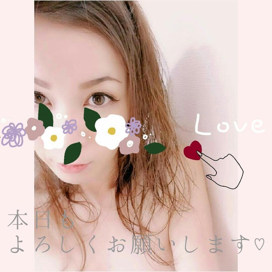 「今、向かってます☆(*^^*)」10/15日(月) 18:28 | えりなの写メ・風俗動画