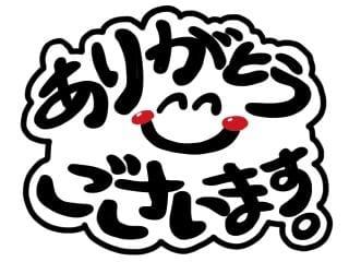 佳乃(よしの)「」10/15(月) 18:36 | 佳乃(よしの)の写メ・風俗動画
