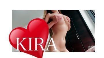 「キラ☆」10/15(月) 19:45 | キラの写メ・風俗動画