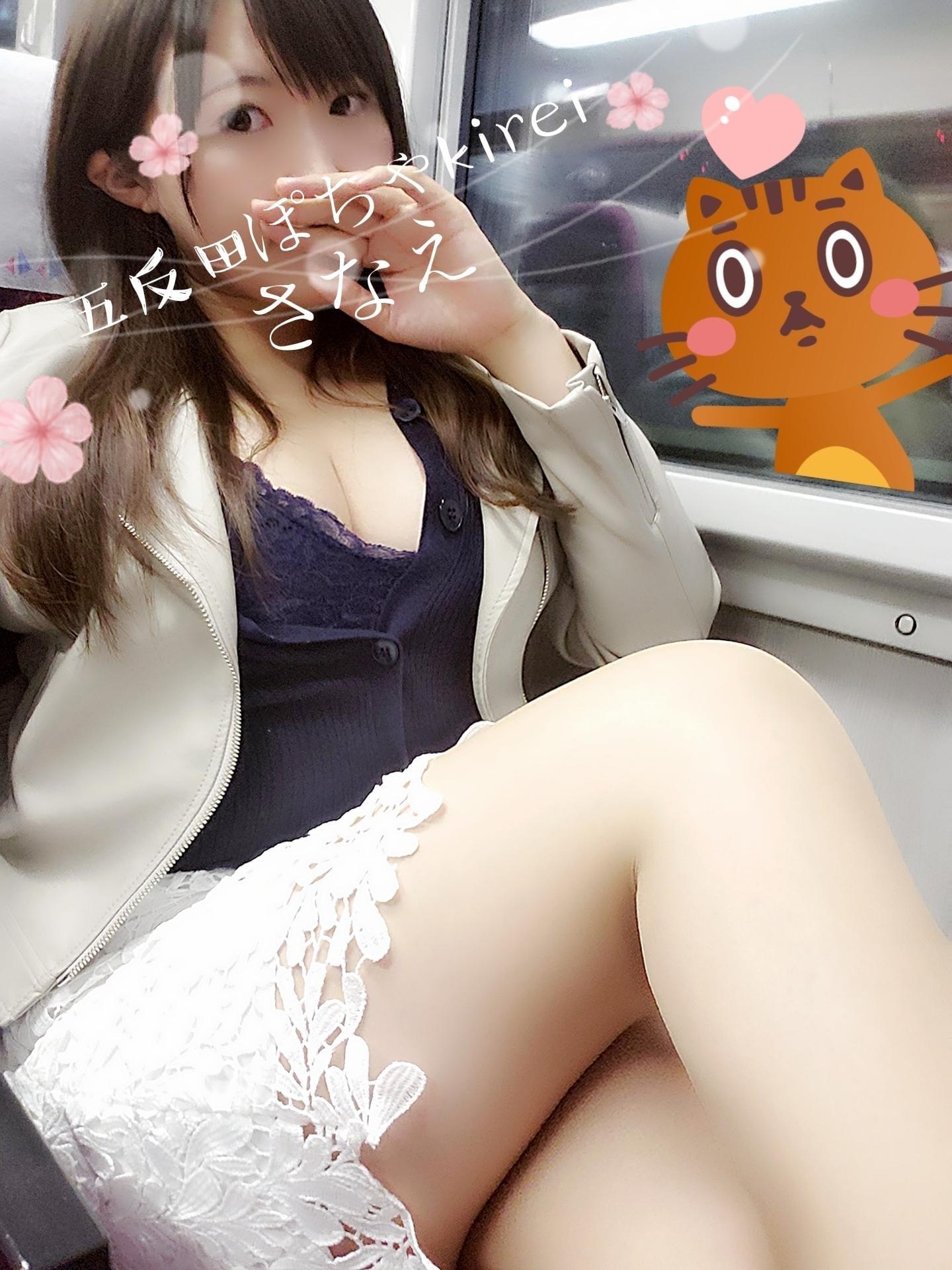 「ただいま(๑•ω•๑)♡」10/15日(月) 20:05 | さなえの写メ・風俗動画
