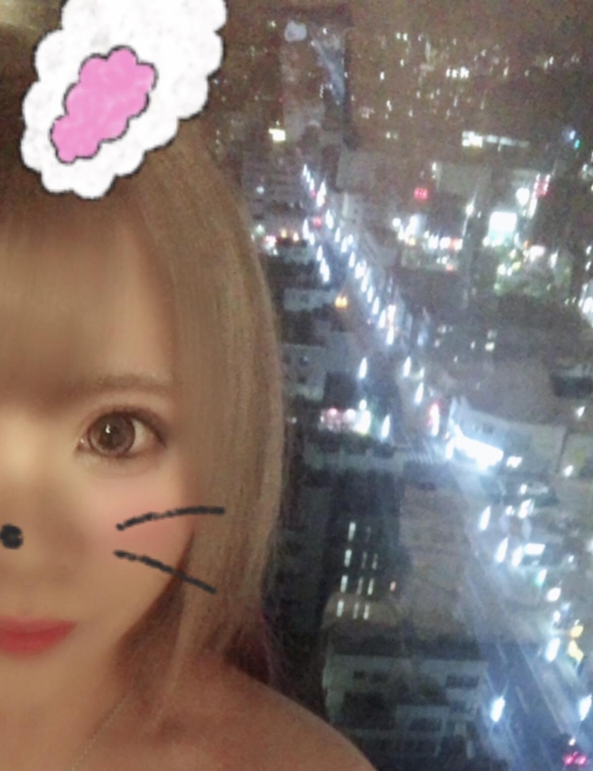 るか「やほー!」10/15(月) 21:02 | るかの写メ・風俗動画