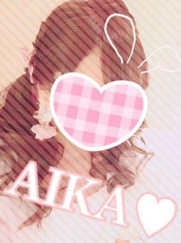 AIKA「?」10/15(月) 21:04   AIKAの写メ・風俗動画