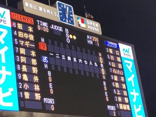 「セ・リーグ CS」10/15(月) 21:21 | ありさの写メ・風俗動画
