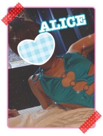 ALICE「さてさて」10/15(月) 21:31   ALICEの写メ・風俗動画