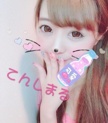 「んにゃ❤」10/15(月) 21:34 | てぃあらの写メ・風俗動画