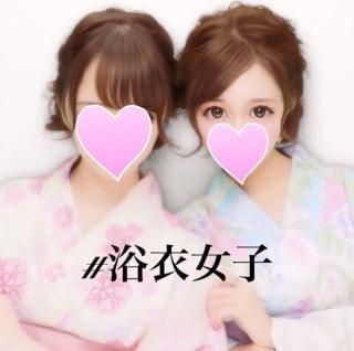 「おれい❤」10/15(月) 21:44 | 明日花  ひまわりの写メ・風俗動画