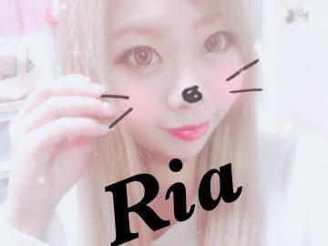「今日も!」10/15(月) 22:03 | Ria リアの写メ・風俗動画