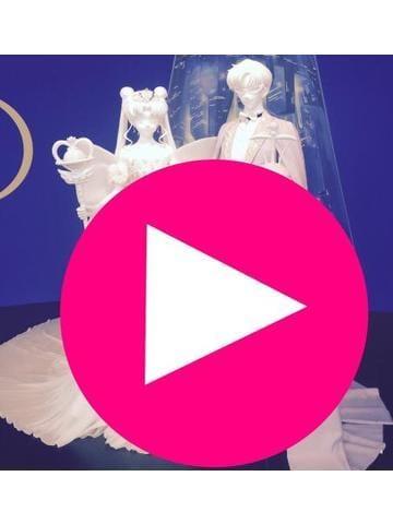 「動画??」10/15日(月) 23:45   りおなの写メ・風俗動画