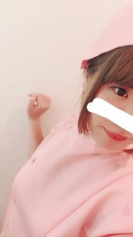 「おやすみなさい」10/16(火) 00:09 | にこの写メ・風俗動画